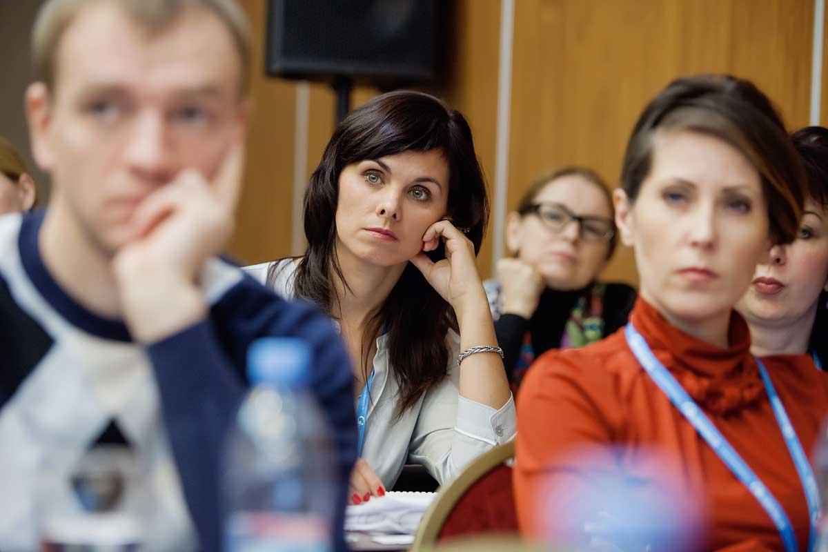 Всероссийский HR Форум Тактика и стратегия управления персоналом